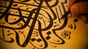 Халед Джумаа: Състояния