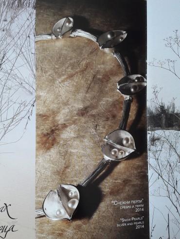 """""""Сребърни есета"""" на Анжело Красини в галерия """"Средец"""""""