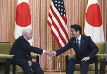 САЩ няма да почива, докато не обезоръжи Северна Корея