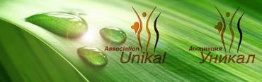Асоциация Уникал стартира своята пролетна академия
