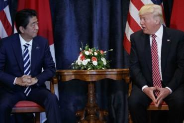 Тръмп: Северна Корея е голям проблем