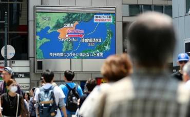Япония заплаши Северна Корея