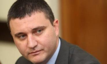 Владислав Горанов: Само готови влизаме в еврозоната
