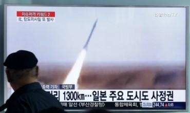 Ракетата на Северна Корея е била засечена от THAAD