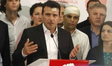 Македония има правителство