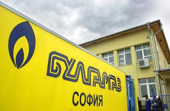 """""""Булгаргаз"""" предложи прирородният газ да поскъпне с 4.22%"""