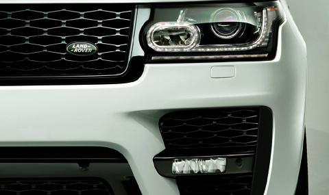 Как да направим Range Rover още по-впечатляващ?