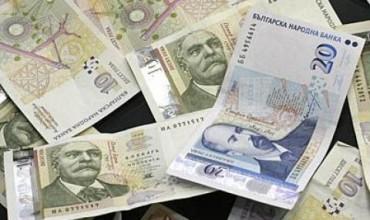 Над 1,5 млрд. лв. е излишъкът в бюджета за април