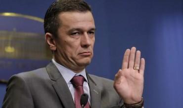Румъния в криза. Правителството на Гриндяну падна