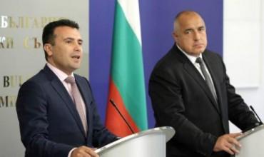 Договорът между България и Македония – на три езика