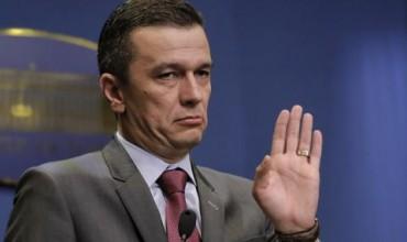 Политически хаос в Румъния (СНИМКИ)