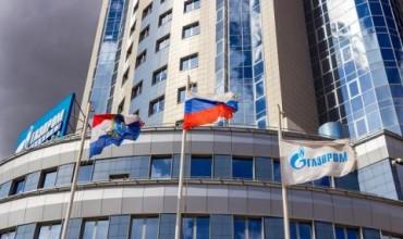 Глобалната кибератака порази Газпром