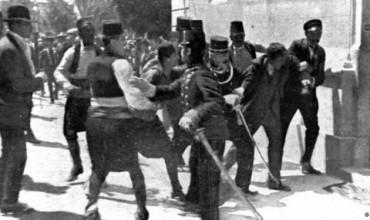 28.06. 1914 г. Атентатът в Сараево