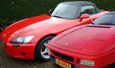 Купуваш дърто Ferrari, получаваш подарък Honda S2000