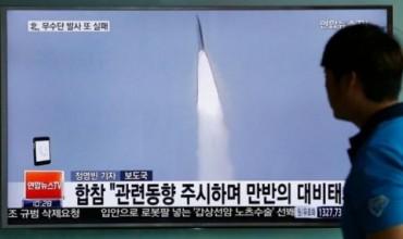 Северна Корея изстреля ракета