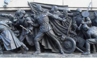 """Русия се ядоса заради """"БКП са терористи"""""""