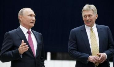 Кремъл: Надяваме се на успешна среща Путин-Тръмп