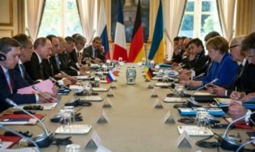 Нормандската четворка ще търси мир в Украйна