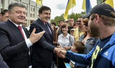 Украйна отне гражданството на Михаил Саакашвили