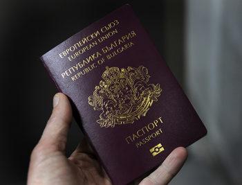 ЕК подновява наказателната процедура срещу България за е-документите