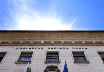 Банките възстановиха ръста на печалбата