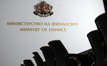 """Държавата изплати облигации за близо 1 млрд. евро по първата емисия """"Дянков"""""""