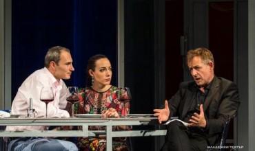 Билалов е спец по разделите в нова постановка на Младежкия театър