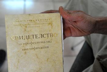 """15 млн. лв. по """"Човешки ресурси"""" ще отидат за социално предприемачество"""
