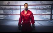Рио Фърдинанд влиза в професионалния бокс