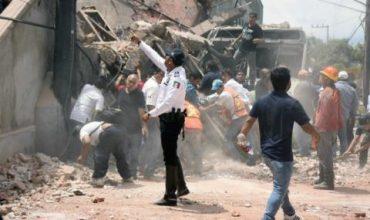 Няма пострадали българи в Мексико