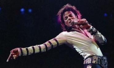 Издават посмъртен албум на Майкъл Джексън (ВИДЕО)