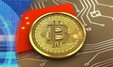 Китай забранява борсовата търговия с виртуална валута