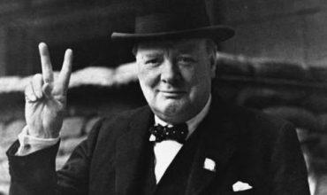 19 септември 1946 г. Чърчил иска Съединени европейски щати