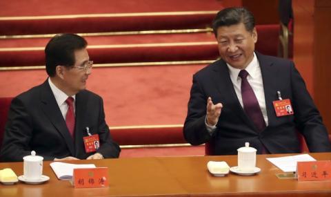 Китай: Ще изградим модерен социализъм