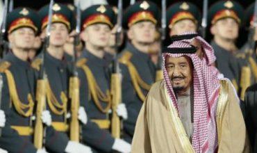 Саудитска Арабия също купува руски ракети