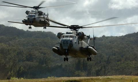 САЩ спират употребата на CH-53