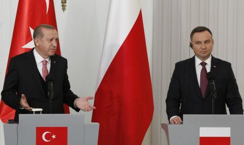 Полша подкрепи Турция за членство в ЕС