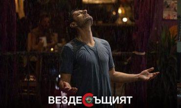"""Велислав Павлов и Анастасия Лютова разкриват тайните на """"Вездесъщият"""" (ВИДЕО)"""