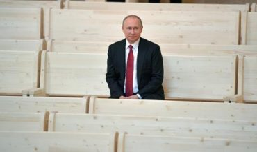 Тайните милиони на роднина на Путин