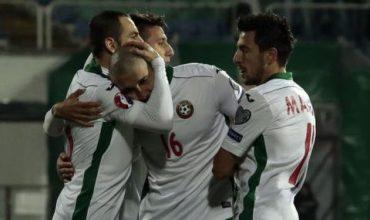 Люксембург се опъна здраво на България