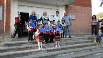 """Вечер под наслов """"Нова Европа – аз се гордея, че България е част от нея"""" инициира читалището в Брестовец"""