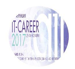 Tехнологична конференция за млади таланти – AllTech
