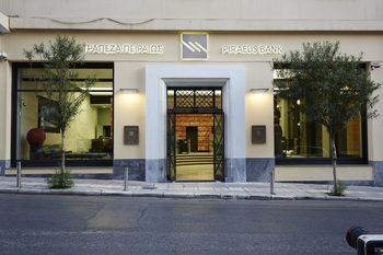 Piraeus продава бизнеса си в Сърбия на местната Direktna Banka