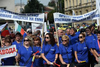 """Служителите на """"Емко"""" отново излизат на протест днес"""