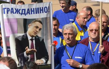 """Служители на """"Емко"""" протестираха, не смятат, че е решен проблемът с предприятието"""