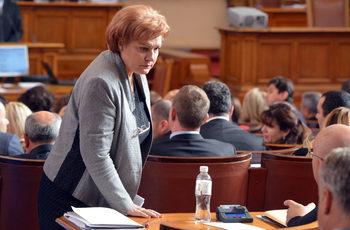 Било ме е срам от изказванията на Антон Тодоров, обяви Менда Стоянова