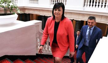Въпросът дали има корупция в БСП е предизвикал скандал на пленума на БСП, призна Нинова
