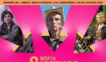 Последният филм на Хари Дийн Стантън открива фестивала So Independent
