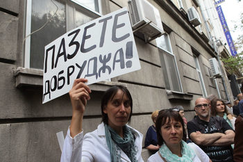 Протест в Генерал Тошево срещу добива на шистов газ