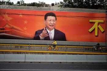 Ще загатне ли китайският президент Си Цзинпин колко време ще управлява